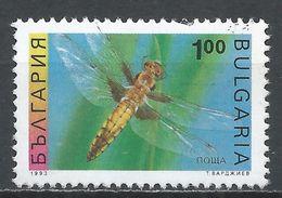 Bulgaria 1993. Scott #3710 (U) Insect, Dragonfly * - Bulgarie