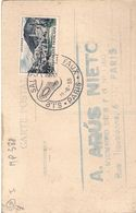MP 388 . Savigny Sur Braye . Salon Du Faux . Chateau Du Val Gué . 19 6 1955 . Arus Nieto, Paris . - Francia