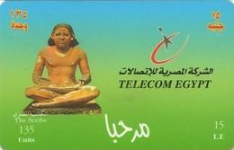 TARJETA TELEFONICA DE EGIPTO (PREPAGO) (367) - Egipto