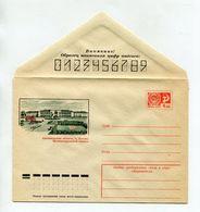 COVER USSR 1974 ARKHANGELSK REGION KOTLAS RAILWAY STATION #74-761 - 1970-79