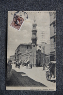 ALEXANDRIA - Attarine Mosque - Alexandria