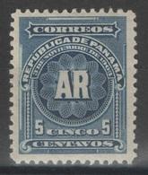 Panama - Timbre Pour Lettre Chargée YT 42 * - 1904 - Panama