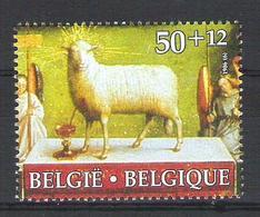 BELGIQUE 2209** Yvert & Tellier =  10,00 Euro. - België