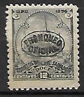 SALVADOR   -   Service  /  Oficial  -   1896 .  Y&T N° 57 * .  Bateau - El Salvador