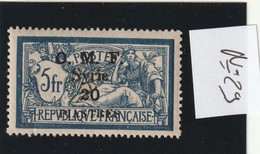 Syrie N° 29 Sans Charniére Type Merson ** - Syrie (1919-1945)