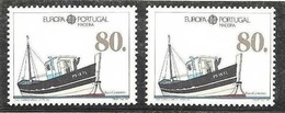 1988 Portogallo Madeira Portugal EUROPA CEPT EUROPE 2 Serie Carta Bianca MNH** - Europa-CEPT