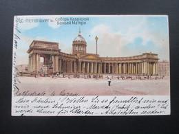 Russland 1900 Postkarte St. Petersburg Nach Faido Schweiz. 4 Violette Stempel!! Interessante Karte! - 1857-1916 Imperium
