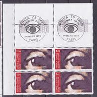 N°1830 Arphilia 75 L'Oeil: Bloc De 4 Timbres Neuf Impeccable Sans Charnière 1er Jour - France