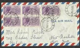1954 Italia Italy Repubblica STORIA POSTALE Busta Viaggiata Aerea Resia New York L.125 (Tariffa L.60 Aerea) Reddito: 4+1 - 6. 1946-.. Repubblica