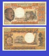 Chad 5000 Francs 1974  - REPLICA --  REPRODUCTION - Tchad