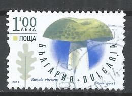 Bulgaria 2014. Scott #4664 (U) Mushroom, Russula Virescens * - Bulgarie