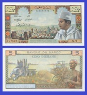 Marocco 5 Dirhams  1960 - REPLICA --  REPRODUCTION - Maroc