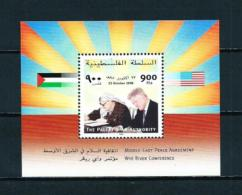 Palestina (Autoridad)  Nº Yvert  HB-13  En Nuevo - Palestina