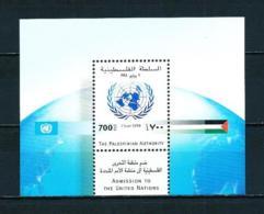 Palestina (Autoridad)  Nº Yvert  HB-10  En Nuevo - Palestina