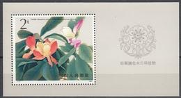 CHINA Block 37,unused - 1949 - ... Repubblica Popolare