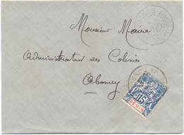 Benin Lettre Affranchie A 15 C De Cotonou Dahomey Pour Abomey - Lettres & Documents