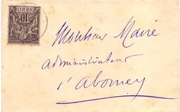 """Benin Lettre Affranchie A 10 C Tarif Imprimé De """""""" Pour Abomey Transit Zagnanado Dahomey - Lettres & Documents"""