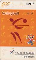 TARJETA TELEFONICA DE CHINA USADA (VOLLEYBALL, J0111(34-29). (010) - Juegos Olímpicos