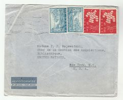1961 GREECE To UNITED NATIONS Cover From HELLENIC INTERNATIONAL LAW INSTITUTE  Stamps Airmail  Un Usa - Greece