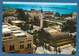 SOMALIA MOGADISCIO 1970 - Somalia
