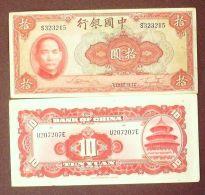 BILLET DE BANQUE-CHINE-BANK OF CHINA-10 YUAN-1940 - Stampe & Incisioni