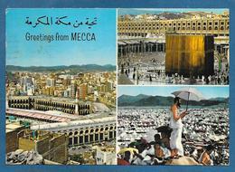 SAUDI ARABIA MECCA JEDDAH 1973 - Arabia Saudita