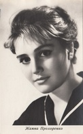 JUNGE HÜBSCHE SCHAUSPIELERIN Aus RUSSLAND, Fotokarte Um 1963 - Schauspieler