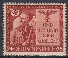 GERMANY Reich 863,unused - Seconda Guerra Mondiale