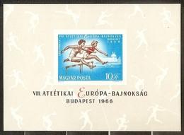 1967 Ungheria Hungary CAMPIONATI EUROPEI ATLETICA  ATHLETICS Foglietto NON Dentellato (60a) MNH** NO PERFORATION S.sheet - Foglietto Ricordo