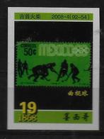 CHINE  N°  ( 2008 )  * *   NON DENTELE Timbre Sur Timbre Jo 1968 Hockey Sur Gazon - Hockey (Veld)