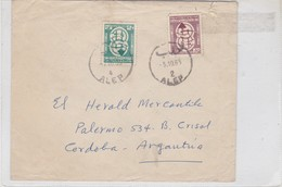 ENVELOPE CIRCULEE ALEP, SYRIA TO CORDOBA, ARGENTINE YEAR 1965- BLEUP - Syrië