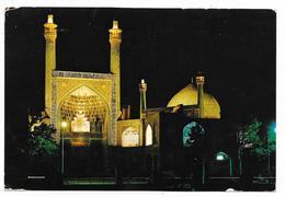 IRAN SHAH MOSQUE ISFAHAN 1974 - Iran