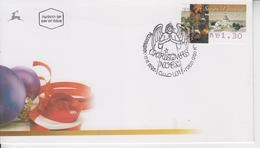 ISRAEL 2005 KLUSSENDORF ATM CHRISTMAS SEASON'S GREETINGS FROM THE HOLY LAND FDC - FDC