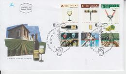 ISRAEL 2002 JEWISH HOLIDAYS WINE GLADDENS IN THE HEART OF MAN FDC - FDC