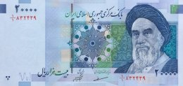 Iran 20.000 Rials, P-147a (2004) -  FIRST SERIES -  Sign. 30 - UNC - Iran