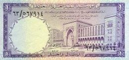Saudi Arabia 1 Riyal, P-11a (1977) - Signature 2 - EF/XF++ - Saudi-Arabien