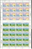 1995 San Marino Saint Marin EUROPA CEPT - EUROPE 20 Serie Di 2v. In Foglio MNH** Sheets - Europa-CEPT