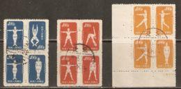 China P.R. 1952 Mi# 148 I-150, 154 I-156, 164 I-166 II Used - Reprints - Short Set - 3 Blocks 4 - Radio Gymnastics - Réimpressions Officielles