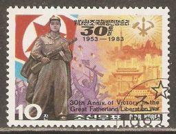 1983 Mi# 2384 Used - Korean War, 30th Anniv. - Korea, North
