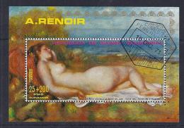 PINTURA - GUINEA ECUATORIAL 1971 - VFU - Desnudos