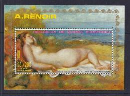 PINTURA - GUINEA ECUATORIAL 1971 - MNH ** - Nudes