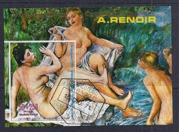 PINTURA - GUINEA EQUATORIAL 1971 - VFU - Desnudos