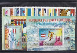 JUEGOS OLIMPICOS - GUINEA ECUATORIAL 1976 - VFU - Verano 1976: Montréal