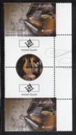 Aland 2014 MNH Alie Lindberg, Piano EUROPA Gutter Pair With Emblem - Aland