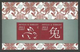 ANTIGUA 2011 CHINESE NEW YEAR OF RABBIT M/SHEET MNH - Antigua And Barbuda (1981-...)