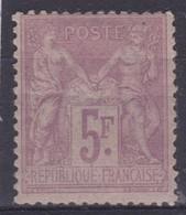 FRANCE 1887: Sage Type II,  5 Fr. Lilas-rose Sur Lilas Pâle  (Y&T 95a), Neuf *, Signé Au Verso, Très Forte Cote - 1876-1898 Sage (Type II)