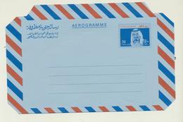 Qatar  Aérogramme - Qatar