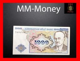 AZERBAIJAN 1.000 1000 Manat 1993 P. 20 A VF + - Azerbaïdjan