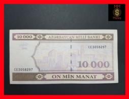 AZERBAIJAN 10.000 10000 Manat 1993 P. 21 B VF + - Azerbaïdjan