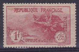 FRANCE 1926: Timbre Au Profit Des Orphelins De Guerre, Neuf**,  Bonne Dentelure, Bonne Cote - France